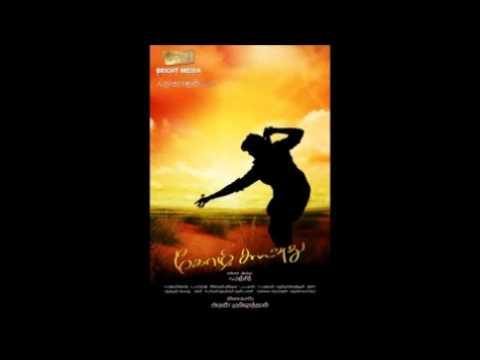 Kozhi Koovuthu Song - Sara Pamba Pola 2012 HD