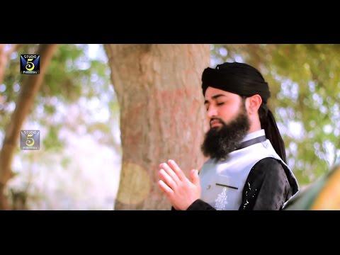New Heart Touching Naat 2017 - Sahara Ya Rasoolallah -Muhammad Usman Almadni - Released by STUDIO 5.