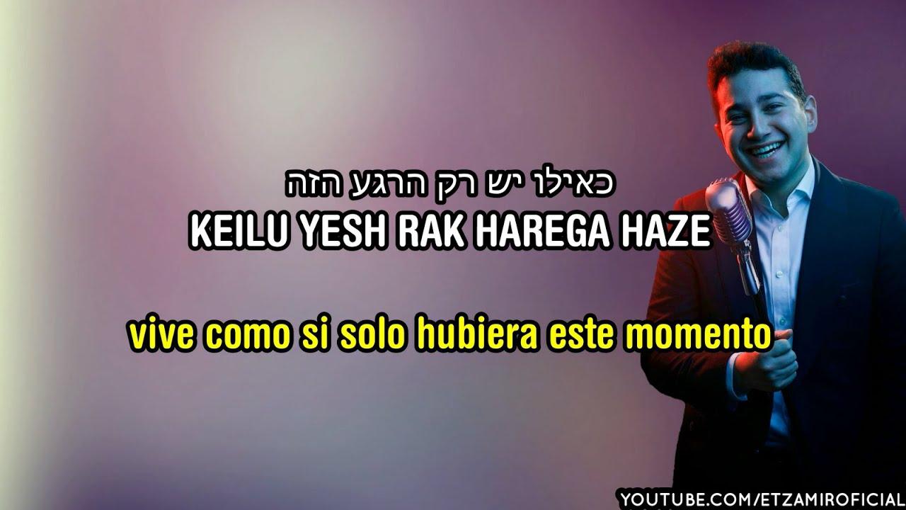Rak Hayom | רק  היום - Solo el hoy | 🎙 Moshe Tischler - משה טישלער | Con traducción al español