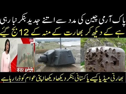 Pak Army and China Army Making Airports Indian Media Crying