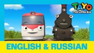 Изучение языка для детей l Новая работа Стима ! l Английский и русский l Приключения Тайо