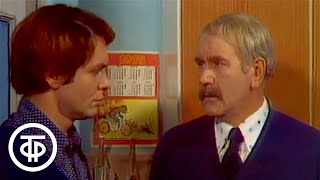 Наши соседи. Семейная история. Часть 1. День рождения сына (1975)