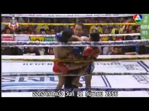 ดีเน็ทเวิร์ค - มวยไทย7สี  สนับสนุนโดย ผลิตภัณฑ์ โกเรจินส์+บานเย็น  22/9/2556