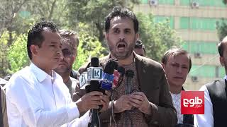 Former NDS Chief Launches New Political Movement