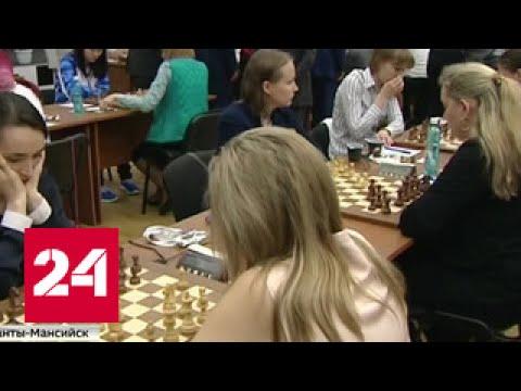 Финал интеллектуальной битвы: российские шахматистки впервые взяли золото чемпионата мира