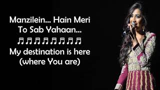Kabhi Jo Baadal Barse Female Version Lyrics With English Translation   YouTube