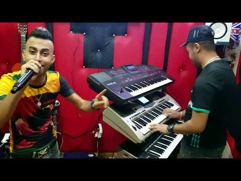 Cheb Midou 2018 Escobar Avec Seif abdoun ( clip officiel )