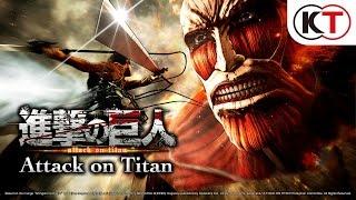 ATTACK ON TITAN (WORKING TITLE) - TEASER TRAILER