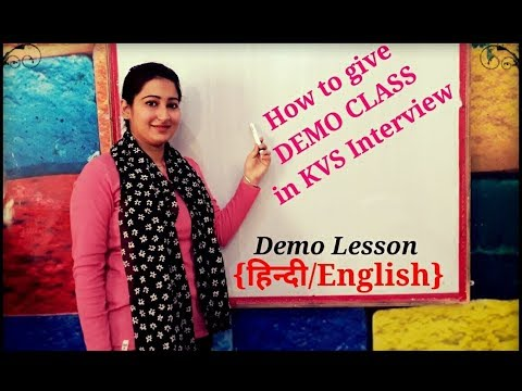 Demo #teaching : #APS #KVS : #Teacher Interview : Demo #Lesson : computer demo teaching