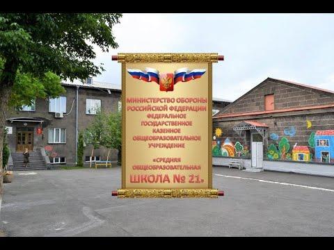 Награждение медалями учителей школы №21г.Ереван и №19 г. Гюмри.   29.03.2019.