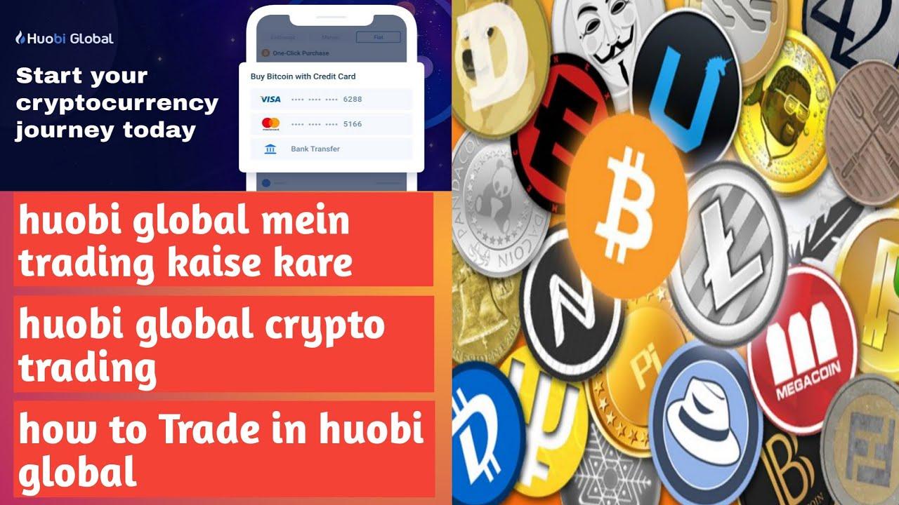 bitcoin trading kaise kare 0 005 bitcoin la usd