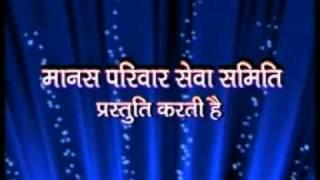 shri prembhushan ji maharaj sunder kand by pujya shri