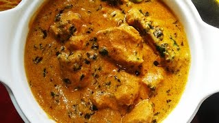 Chicken Changezi Recipe Video  Chicken Changezi Restaurant Style  Shahi Chicken Changezi