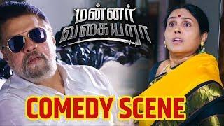 Mannar Vagiyara Comedy Scene | Vemal | Anandhi | Robo Shankar