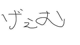 ガ— 再生リスト→ 前回→ 次回→ ゲーム実況→https://www.youtube.com/user/ketsugeketsuge twitter→https://twitter.com/ketugecyukyuhei ...