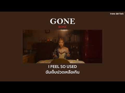 [THAISUB] 'Gone' - ROSÉ