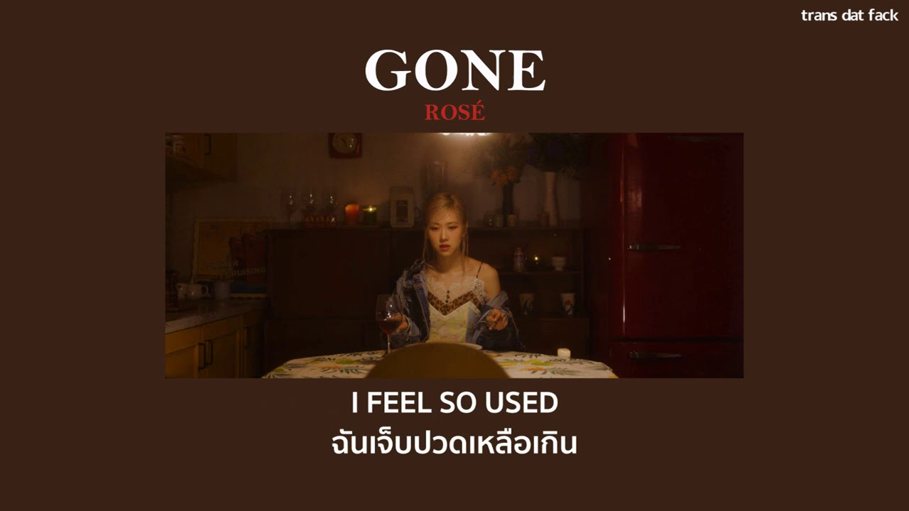 Download [THAISUB] 'Gone' - ROSÉ