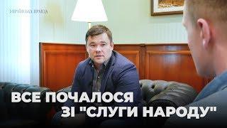 'Володя, спробуй' - сказав я Зеленському' - Андрій Богдан