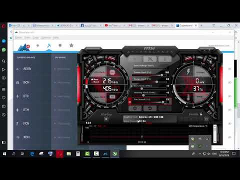 شرح إستخدام Minergate للتعدين وحل مشكلة اظهار GPU