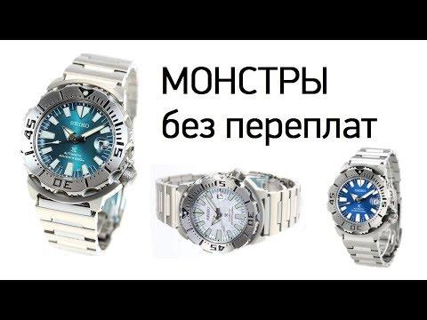 НЕТ ПЕРЕКУПАМ! Как самому купить часы в Японии?