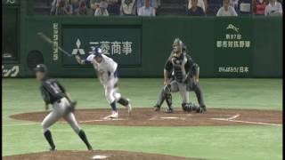 第87回都市対抗野球大会 第三日目 王子 VS JR東日本