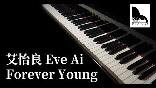 艾怡良 Eve Ai《Forever Young》► Sheet Music