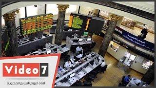 توقعات البورصة غدا... استقرار فى السوق وتوقعات بارتفاع المؤشرات