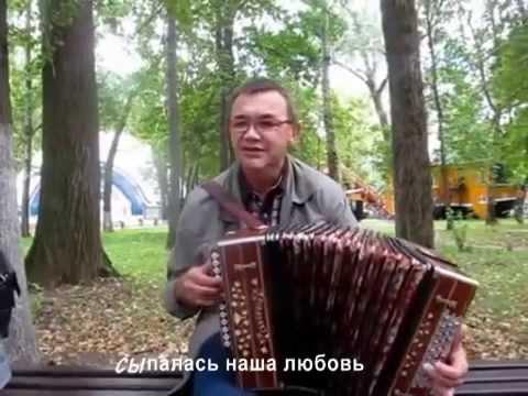 Руки Вверх - Свадьба - скачать бесплатно песню в mp3