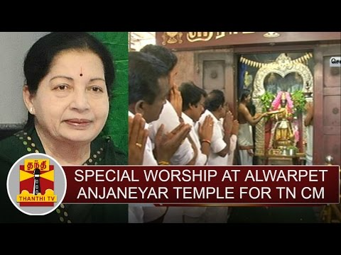 Special worship at Alwarpet Anjaneyar Temple for Jayalalithaa's speedy recovery