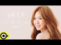 孫盛希 Shi Shi【非關愛情 Let 's  talk about love】Official Lyric Video (Abridged Version)