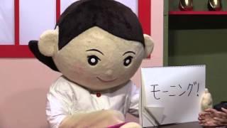 ゆるキャラとフリップ芸対決?!