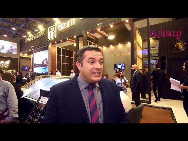 @sehraya TV لقاء حصري مع ادريس محمد العضو المنتدب للقطاع التجاري بشركة أكام للتطوير العقاري