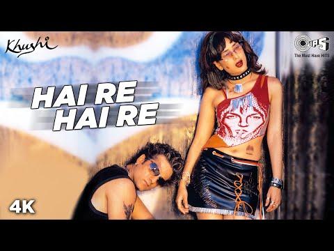 Hai Re Hai Re - Video Song | Khushi | Fardeen Khan & Kareena Kapoor | Hema Sardesai & K. K