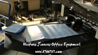 Automatic Folding machine JN-ZY380