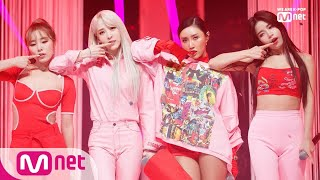 Download lagu Comeback Stage M COUNTDOWN 190314 EP 610 MP3