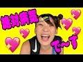 【病気】新潟に忘れ物取りに行ってまた忘れてきた の動画、YouTube動画。