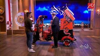 """بالفيديو: عمرو أديب يتعلم قيادة """"التوك توك"""" على الهواء"""