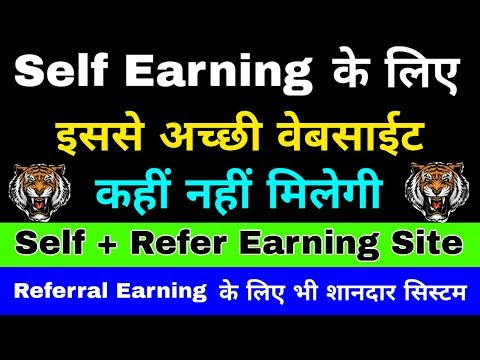 Best Self Earning Site | Earn Paypal Money | Paidera.com