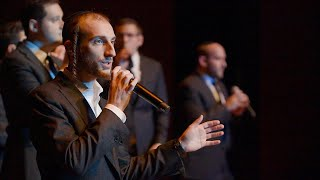 Shulem - I See the Light (Live) ft. The Maccabeats