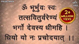 Gayatri Mantra 108 Peaceful Chants - Om Bhur Bhuva Swaha | गायत्री मंत्र - ॐ भूर्भुवः स्वः