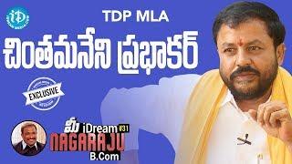 TDP MLA Chintamaneni Prabhakar Interview || Talking Politics With iDream #70