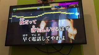 初投稿です。 加藤史帆さんの男友達だからを歌わせてもらいました! 最...