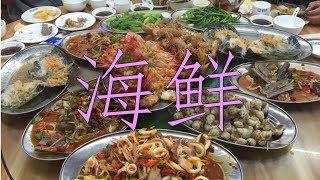 Сямэнь. Ресторан морепродуктов