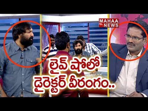 Film Director Fight during live debate   LTTE Prabhakaran Controversy   Mahaa News