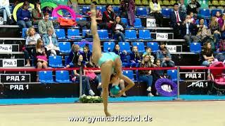 Gambar cover Ekaterina Lysenko (RUS) - FIG Senior 09 - Zhuldyz-Cup Astana 2018