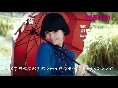 Cosmopolitan-「最棒的相遇」1-4話 總集篇/中文字幕