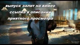 """Выпуск про """"Крепкий орешек 5"""""""