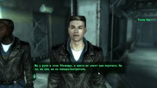 Fallout 3 прохождение #1 Вот и постапокалипсис подъехал.