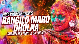 Rangilo Maro Dholna (Remix) | Shameless Mani X DJ Lucky | Biggest Holi Anthem | Holi Songs