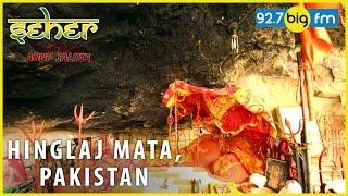Hinglaj Mata, Pakist...